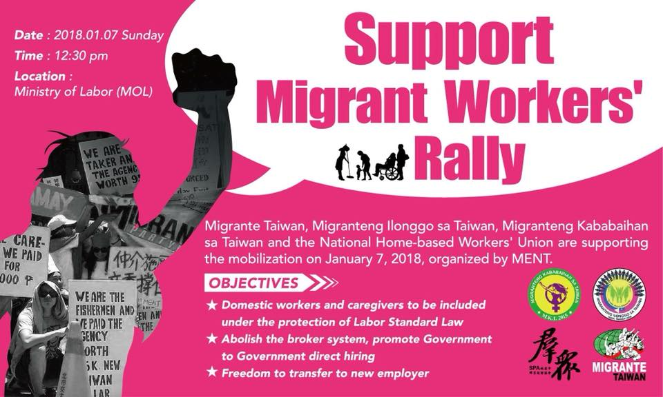 Migrant Worker's Protest March